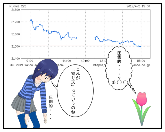 2019.4.2_001.png