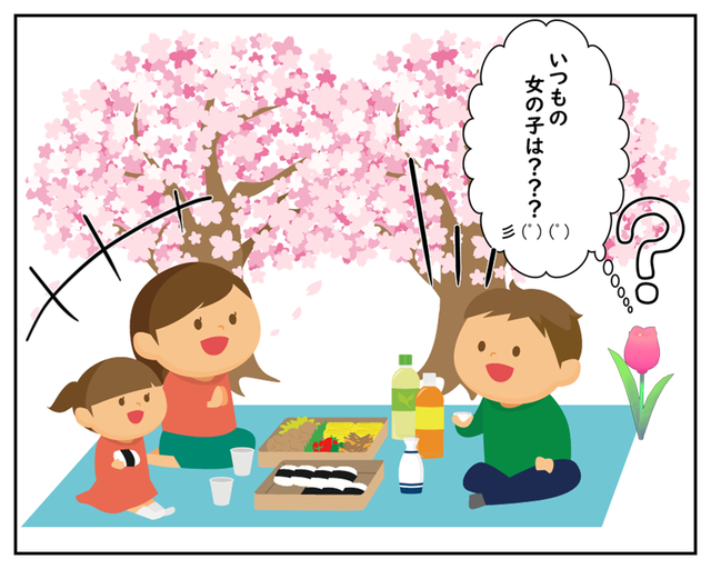 2019.4.14_001.png